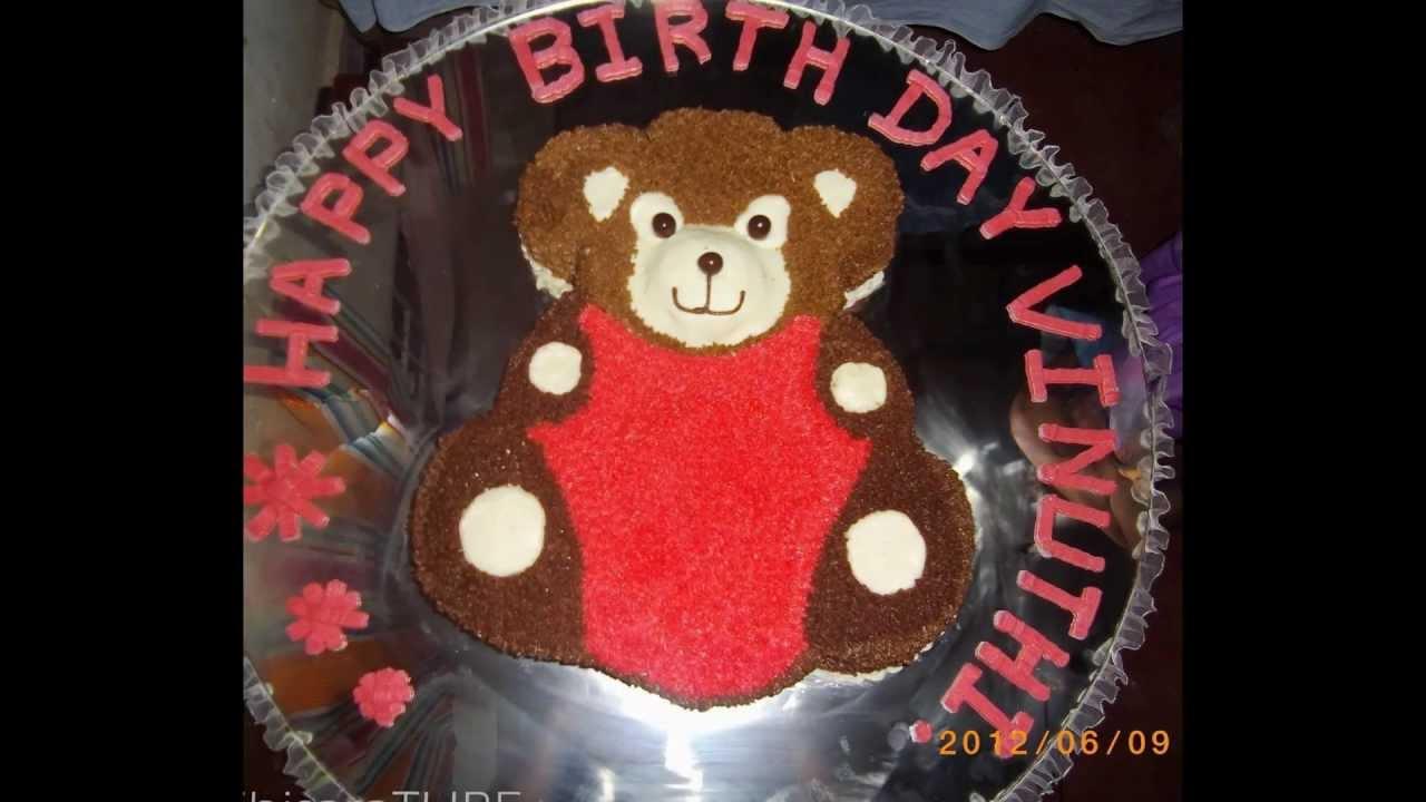 Birthday Cake Sri Lanka 2 Youtube