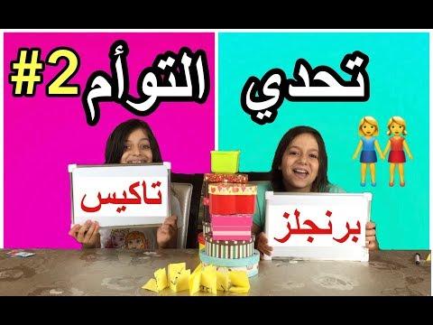 تحميل كتاب لماذا أنا مسلم عبد المتعال الصعيدي pdf