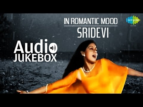 Popular Romantic Songs of Sridevi |  Tere Mere Honthon Pe | Audio Jukebox