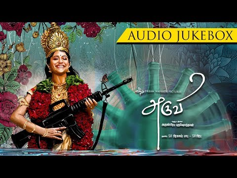 Aruvi - Official Jukebox | Arun Prabu |...