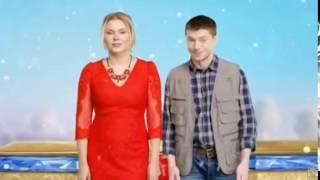 #Ольга и Гриша-Взрослым-тоже нужно поиграть!../ТНТ/