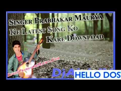 Hd Hajara Debay Gori Diwakar Dwivedi Stage Show {हजारा देबय गोरी तू बइठ ज धरउवा }