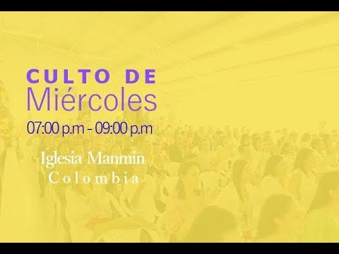 Culto de Miércoles Octubre 18 de 2017 | GCNTV Colombia - Manmin Church
