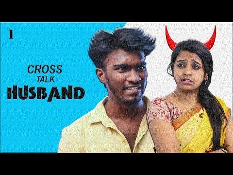 Cross Talk Husband | Funny Factory