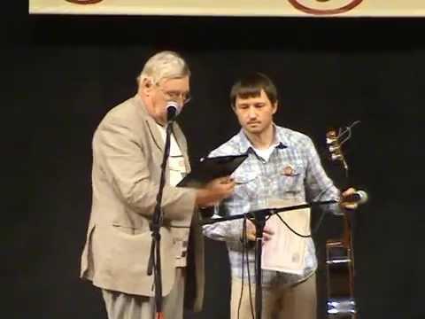 Бакенбарды 2014  Церемония награждения  Часть 2