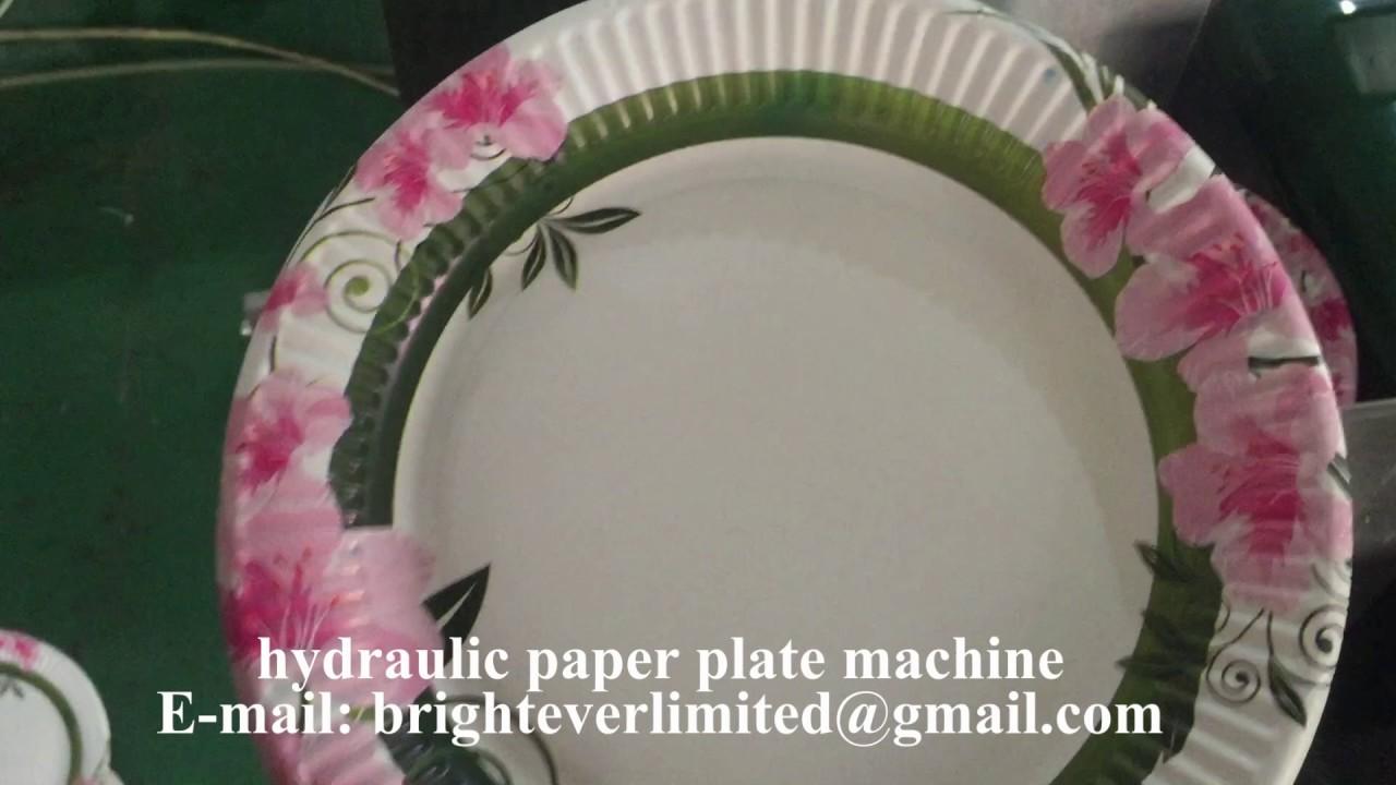 hydraulic paper plate making machine & hydraulic paper plate making machine - YouTube