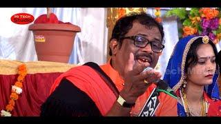 गुरु चरण कमल बलिहारी रे : Guru Charan Kamal Balihari Re   Dilip Gaviya   Jagrat Balaji Jalore 2018