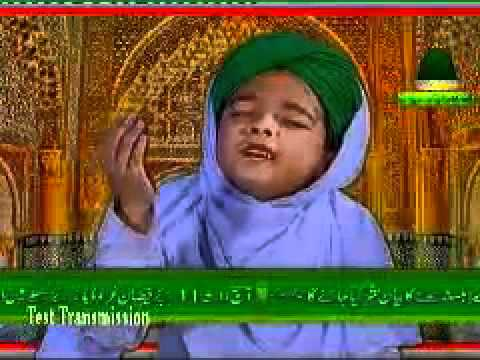 Child Reading Naat   Ik Bikari Hay Kara Ap Ke Darbar key Pas
