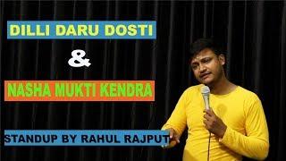 Dilli Daru Dosti & Nasha mukti kendra | Standup comedy ft. Rahul