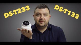 Обзор купольных TVI камер DS-T233 и DS-T133 от компании HiWatch