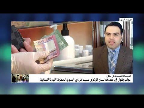 رئيس الحكومة حسان دياب يحذر من احتمال تعرض لبنان لأزمة غذائية كبرى.. ما الأسباب؟