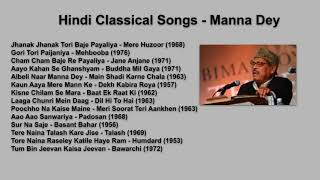 Manna Dey Old Hindi Classical Songs