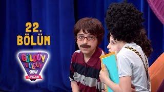 Güldüy Güldüy Show Çocuk 22. Bölüm | Full HD, Tek Parça (29.06.2017) YENİ SEZON