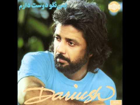 Music Dariush - Bonbast | داریوش - بن بست