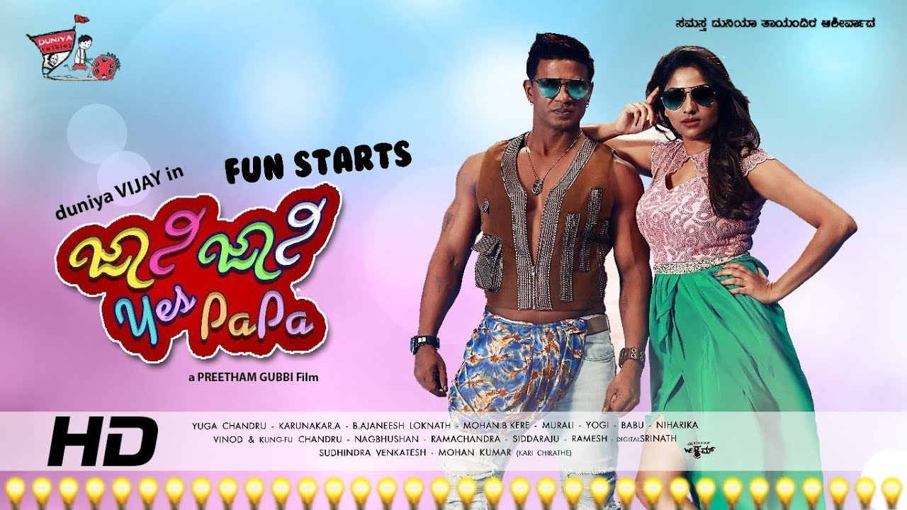Image result for Johnny Johnny Yes Papa movie