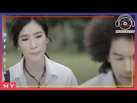เสียงเพลงในใจฉัน : SPF [Official MV]