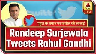 Randeep Surjewala Tweets After Rahul Gandhi's 'Ji' Barb | ABP News