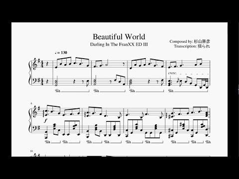 Beautiful World - Darling In The FranXX ED III - Violin Cover