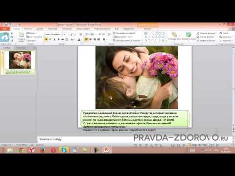 Как сделать бизнес-картинки для работы в соц.сетях