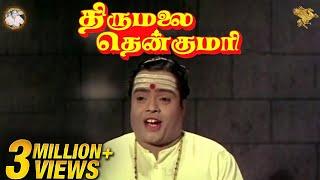 Kalaiyatha Kalviyum Song-Thirumalai Thenkumari