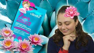 Тканевая маска для лица с голубой агавой и лотосом Правильное воскресенье 7days