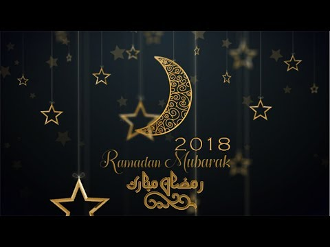 Ramadan Kareem Mubarak 2018 Animation || The Humanity