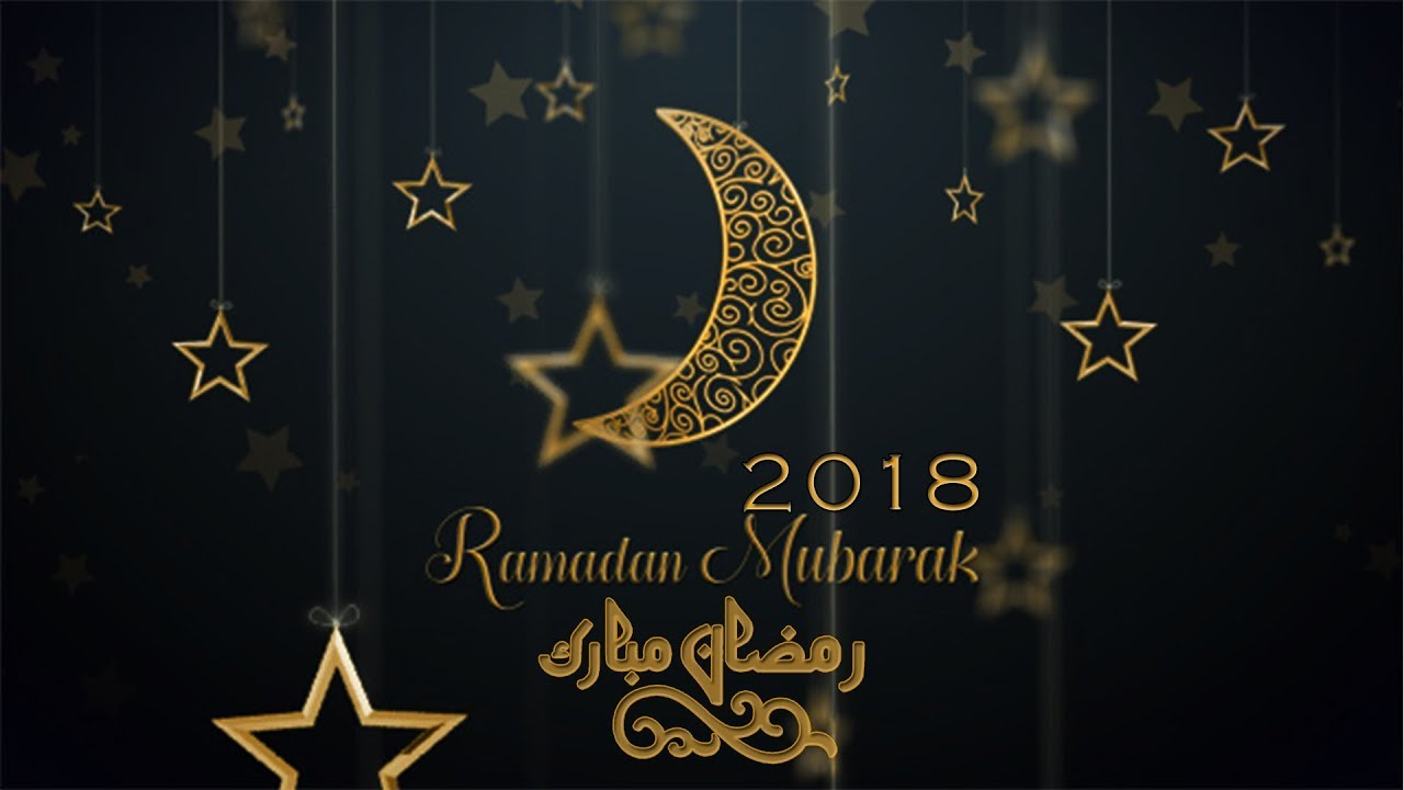 Ramadan Kareem Mubarak 2018 Animation || The Humanity - YouTube