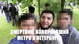 видео Что случилось накануне в Санкт-Петербурге, 3 апреля 2017 года