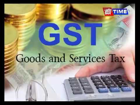 How will goods and service tax impact Assam revenues?