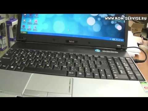 Обзор и тестирование 15-дюймового ноутбука MSI GP62M 7RDX