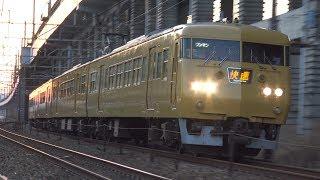 【4K】JR山陽本線 快速サンライナー117系電車 オカE-04編成