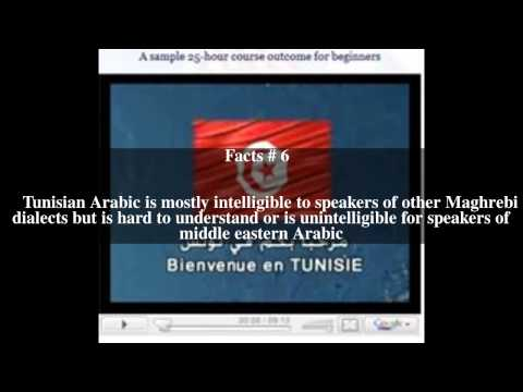 Tunisian Arabic Top # 9 Facts