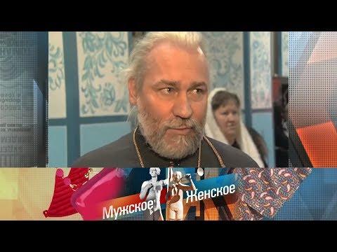 Поп-звезда. Мужское / Женское. Выпуск от 16.10.2019