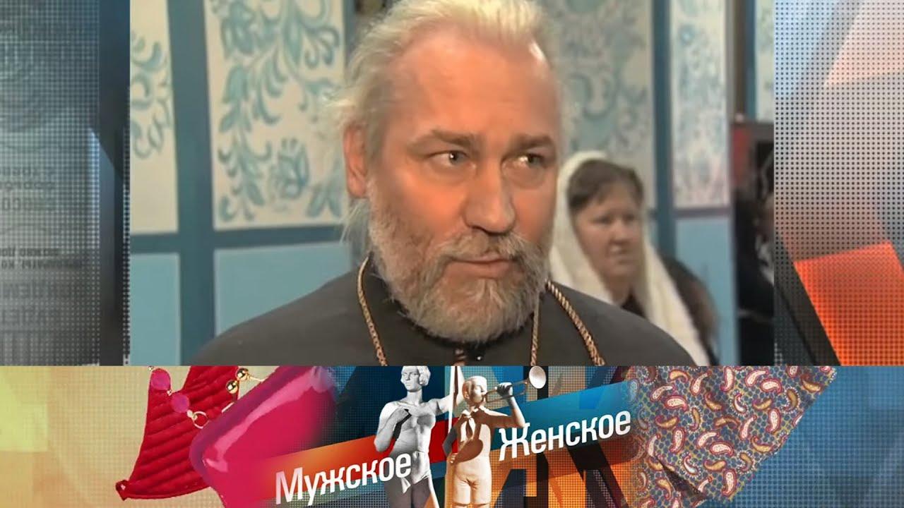 Мужское / Женское. Выпуск от 31.07.2020 Поп-звезда