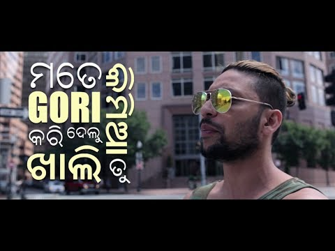 Official: Halijaye America Full Odia 4k Video song | AnupamZ & Amrita | Singer - Sangram| USA
