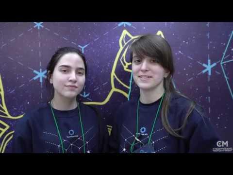 Отзывы участников, преподавателей, организаторов финала трека Технологии беспроводной связи 2019