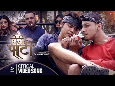BIDI PARTY FT. TSUNAMI / official New Nepali rap Song (2021)