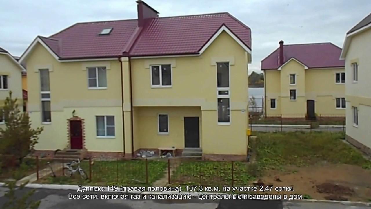 Продается загородный дом дер. Жуковка - 2 эт и мансарда - YouTube