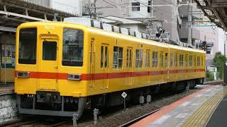東武鉄道8000系8575F(復刻塗装の黄色) 普通「亀戸」行き 東武亀戸線東あずま駅発車