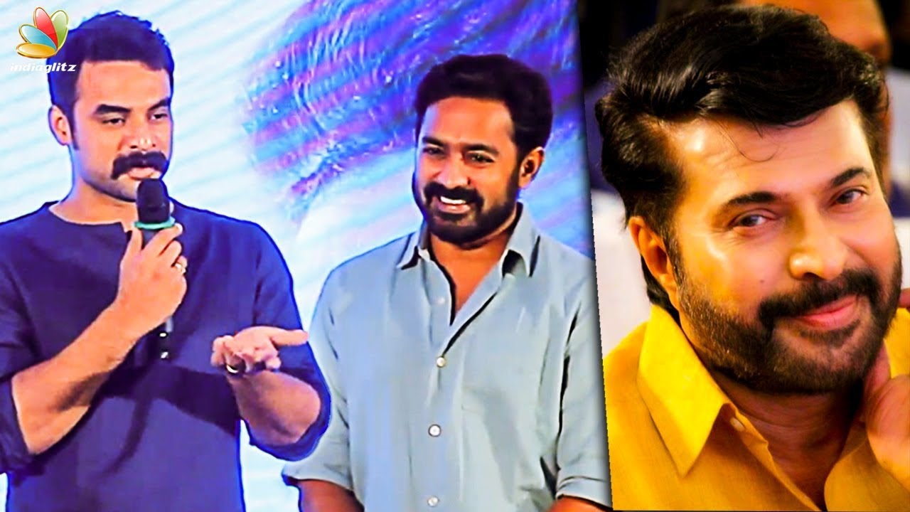 Tovino Wishes Mammootty for Madhuraraja | Asif Ali Speech | Uyare Movie Audio Launch