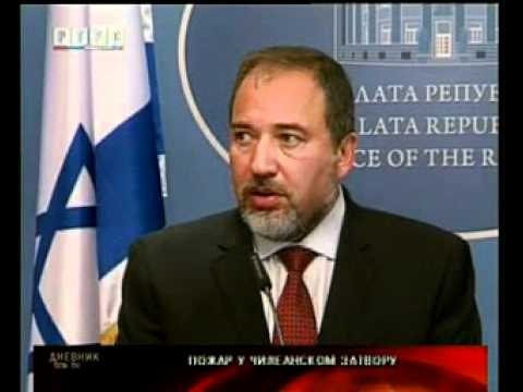 Avigdor Lieberman visiting Serb Republic- Strong Friendship