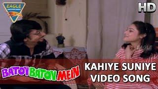 kahiye suniye Video Song || Baton Baton Mein Movie || Amol Palekar, Tina Ambani || Eagle Music