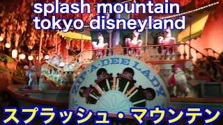 """2019.01.10東京ディズニーランド35周年""""Happiest Celebration""""グランド..."""