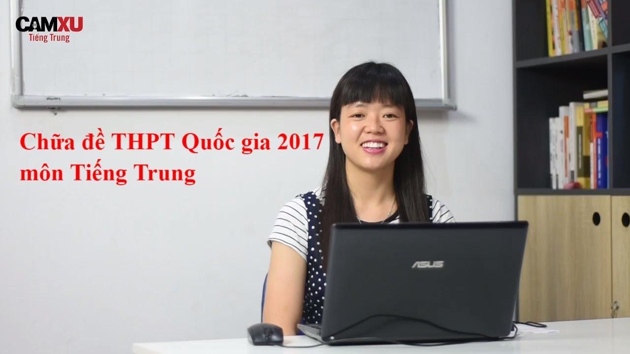 Chữa đề thi THPT Quốc gia 2017 môn Tiếng Trung – Mã đề 601 | Cô giáo Ngọc Huyền