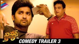 Ninnu Kori Latest Comedy Trailer 3 | Nani Fools Prudhvi Raj | Nivetha Thomas | Aadhi Pinisetty