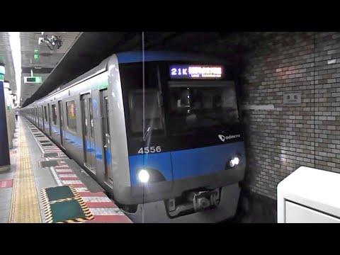 【K車の代走】小田急4000形 4056F 千代田線 湯島駅発車 - YouTube