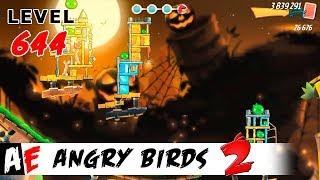 Angry Birds 2 LEVEL 644 / Злые птицы 2 УРОВЕНЬ 644