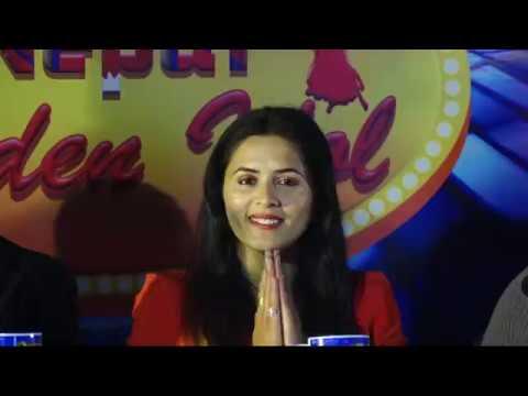 NEPAL GOLDEN IDOL season 6 Ep#2