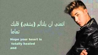 اغنية جاستن بيبر الجديده مترجمة justin bieber - Hard 2 Face Reality