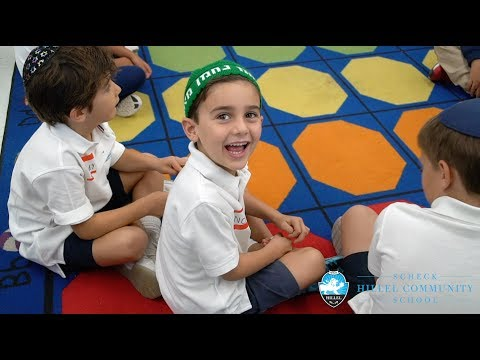 First Day of School 2018/5778 | Scheck Hillel Community School